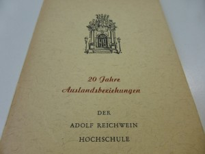20 Jahre Auslandsbeziehungen der Adolf Reichwein Hochschule